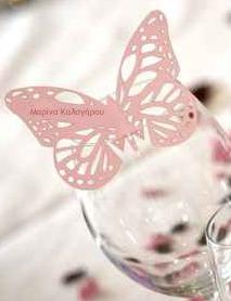 Μπορείτε να κάνετε χρήσιμα τα ποτήρια από την πρώτη στιγμή που θα τοποθετηθούν στο τραπέζι, πριν τα χρησιμοποιήσουν οι καλεσμένοι σας για το νερό και το κρασί τους