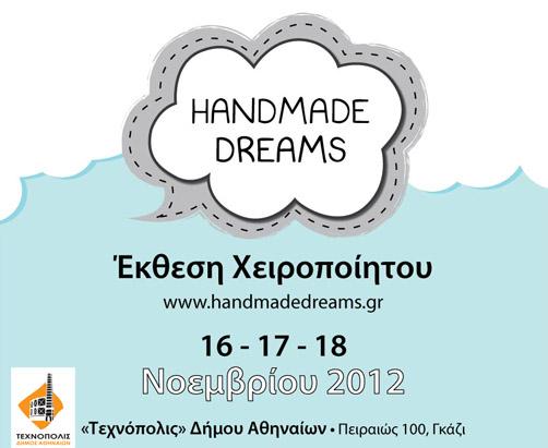 Ekthesi xeiropoiitou handmade dreams stin texnopolis tou dimou athinaion