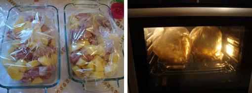 vazoume to kreas kai tis patates sto fourno