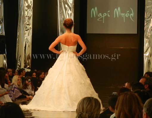 maribel wedding collection