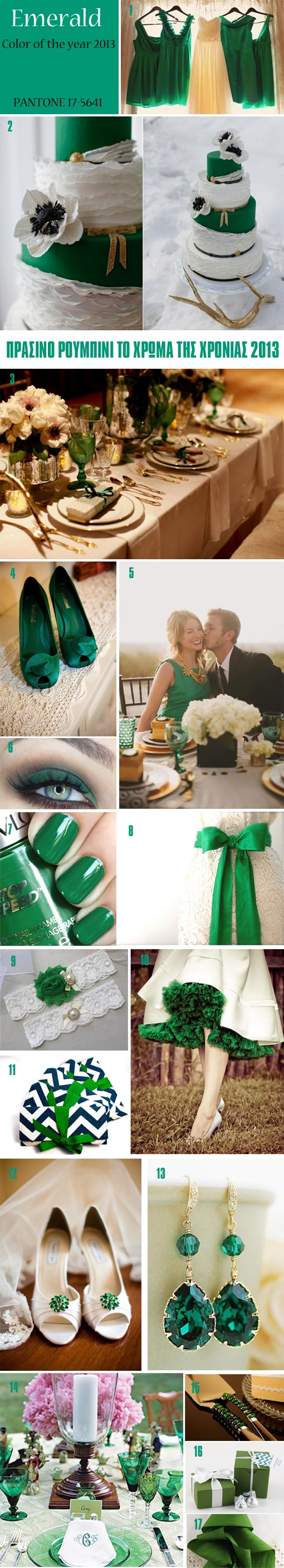 Emerald color of the year 2013 pantone