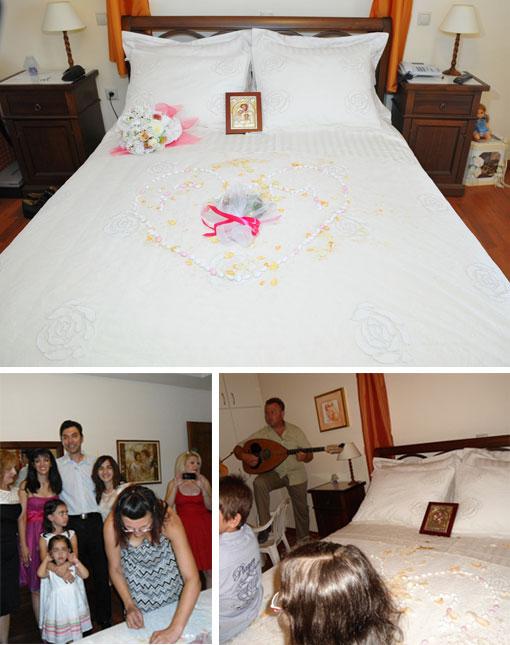 Το έθιμο με το στρώσιμο του κρεβατιού πριν τον γάμο
