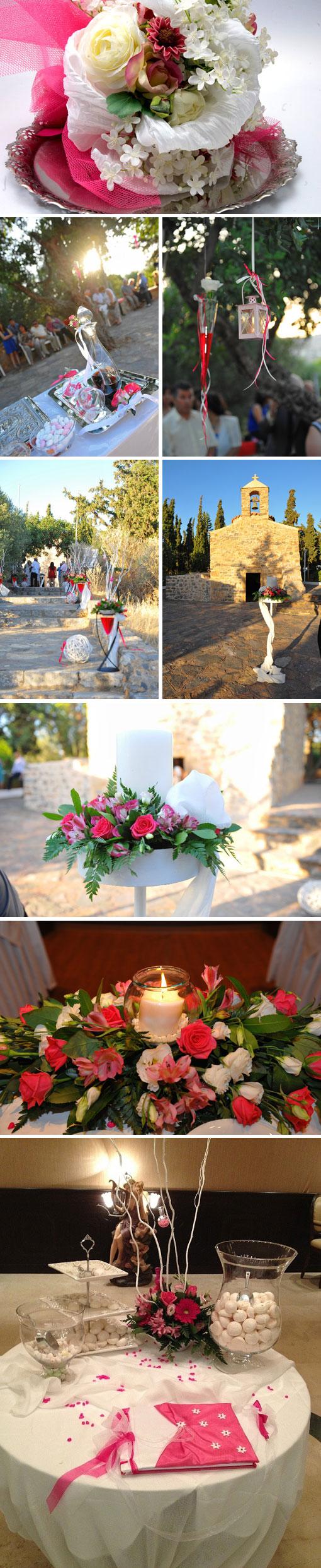 Η διακόσμηση του γάμου σε χρώμα ματζέντα