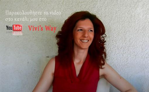 Η Βιβή μιλά στην κάμερα για τις αλλαγές στις ληξιαρχικές πράξεις και τα νέα πρόστιμα