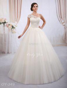 Νυφικά φορέματα από το episimo.gr