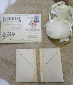 πρωτότυπο προσκλητήριο γάμου