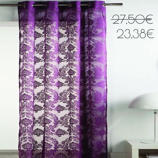 Κουρτίνα Form 27,50 ευρώ με την έκπτωση 23,38 ευρώ