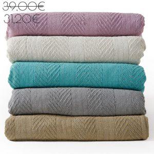 Πικέ κουβέρτα υπέρδιπλη comfort 39 ευρώ με την έκπτωση 31,20 ευρώ