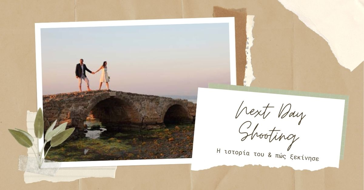 Η ιστορία του Next Day Shooting και πώς ξεκίνησε στην Ελλάδα