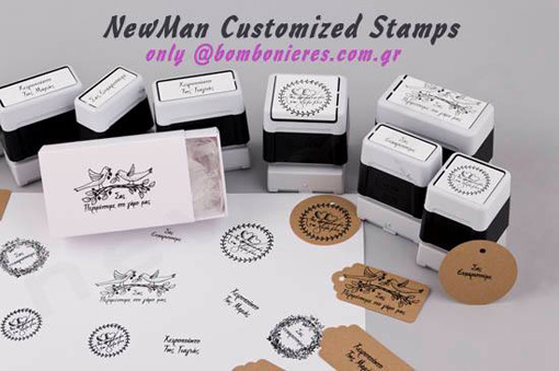 customized stamps by newman at bombonieres.com.gr