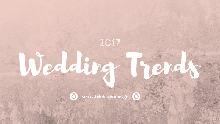 Wedding Trends 2017