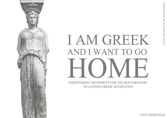 Είμαι Ελληνίδα και θέλω να γυρίσω στην πατρίδα μου