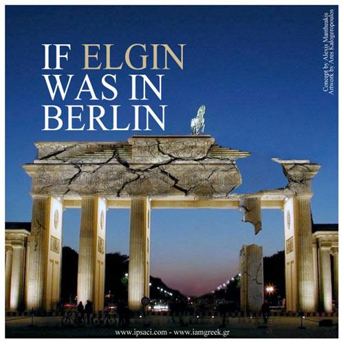 Αν ο Ελγιν ήταν στο Βερολίνο
