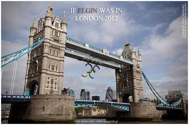 Αν ο Έλγιν ήταν στο Λονδίνο των Ολυμπιακών Αγώνων του 2012