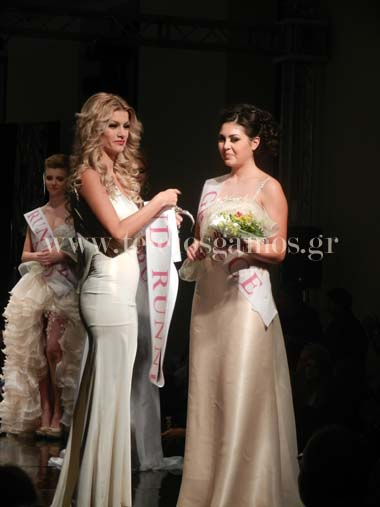 The European Bride Contest Alexandra Loizou kai Anastasia Sidiropoulou