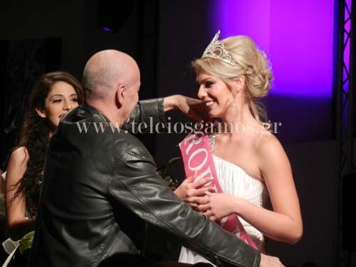 European Bride Contest Stephan Caras Daniela Castano