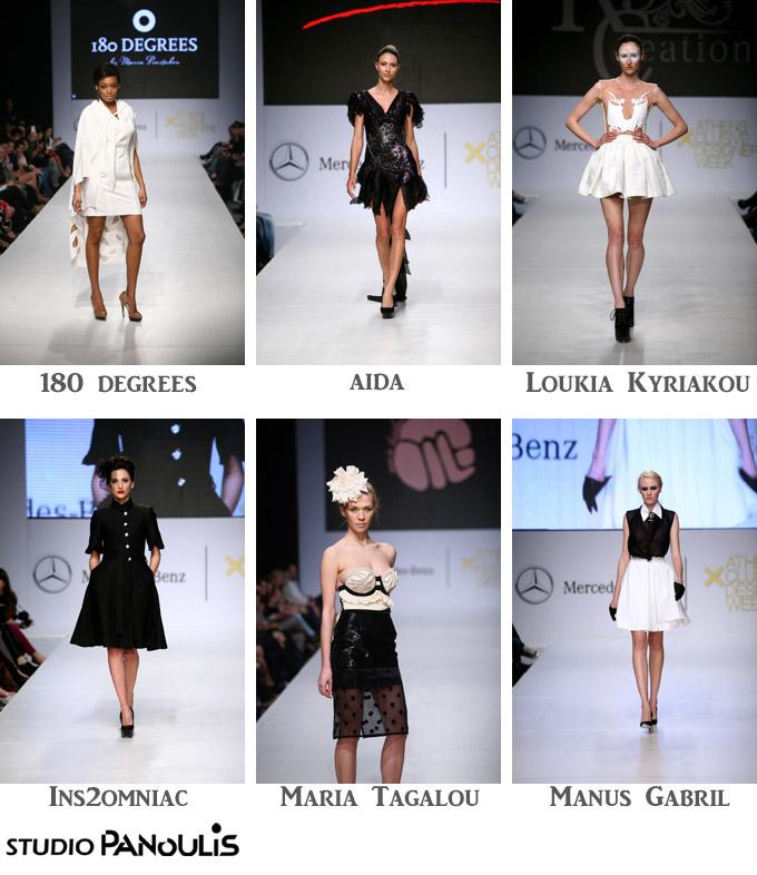 Διαγωνισμός για νέους σχεδιαστές μόδας