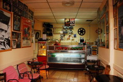 Το bar του cine ΘΗΣΕΙΟΝ