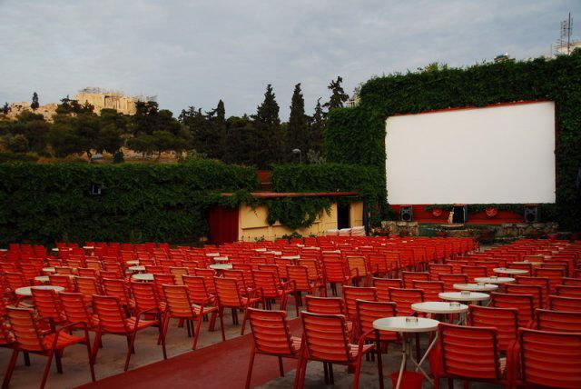 cine-thisio.gr Θερινός κινηματογράφος ΘΗΣΕΙΟΝ
