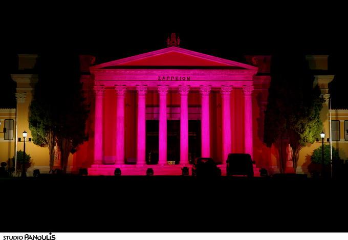 Το Ζάππειο έγινε ροζ for a cause