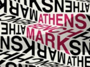 Διαγωνισμός Athens Bench Mark
