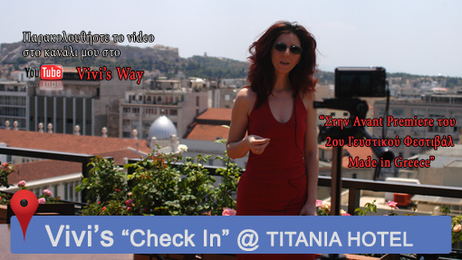 Vivi at Titania Hotel Athens for the avant premiere of the 2nd food festival Made in Greece