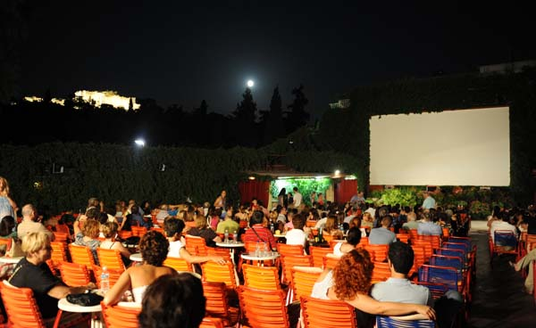 cine thisio athens greece