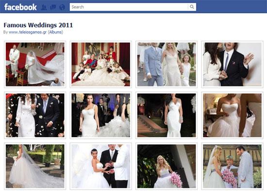 famous weddings 2011