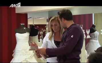 Ο γαμπρός διαλέγει με την κυρία Ηρώ Κουμαρτζή νυφικό στον οίκο Nicolas