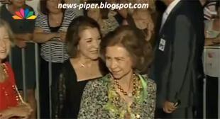 Η Βασίλισσα της Ισπανίας Σοφία φθάνει στο πάρτυ πριν τον γάμο  Νικόλαου Τατιάνας