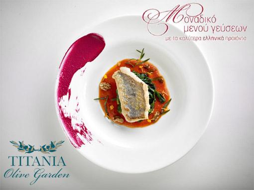 titania menu festival made in greece