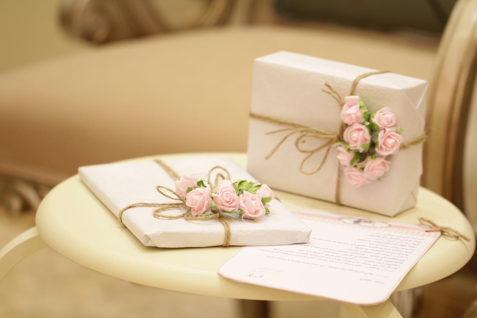 δώρα για το γάμο