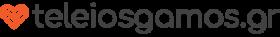 teleiosgamos.gr Logo