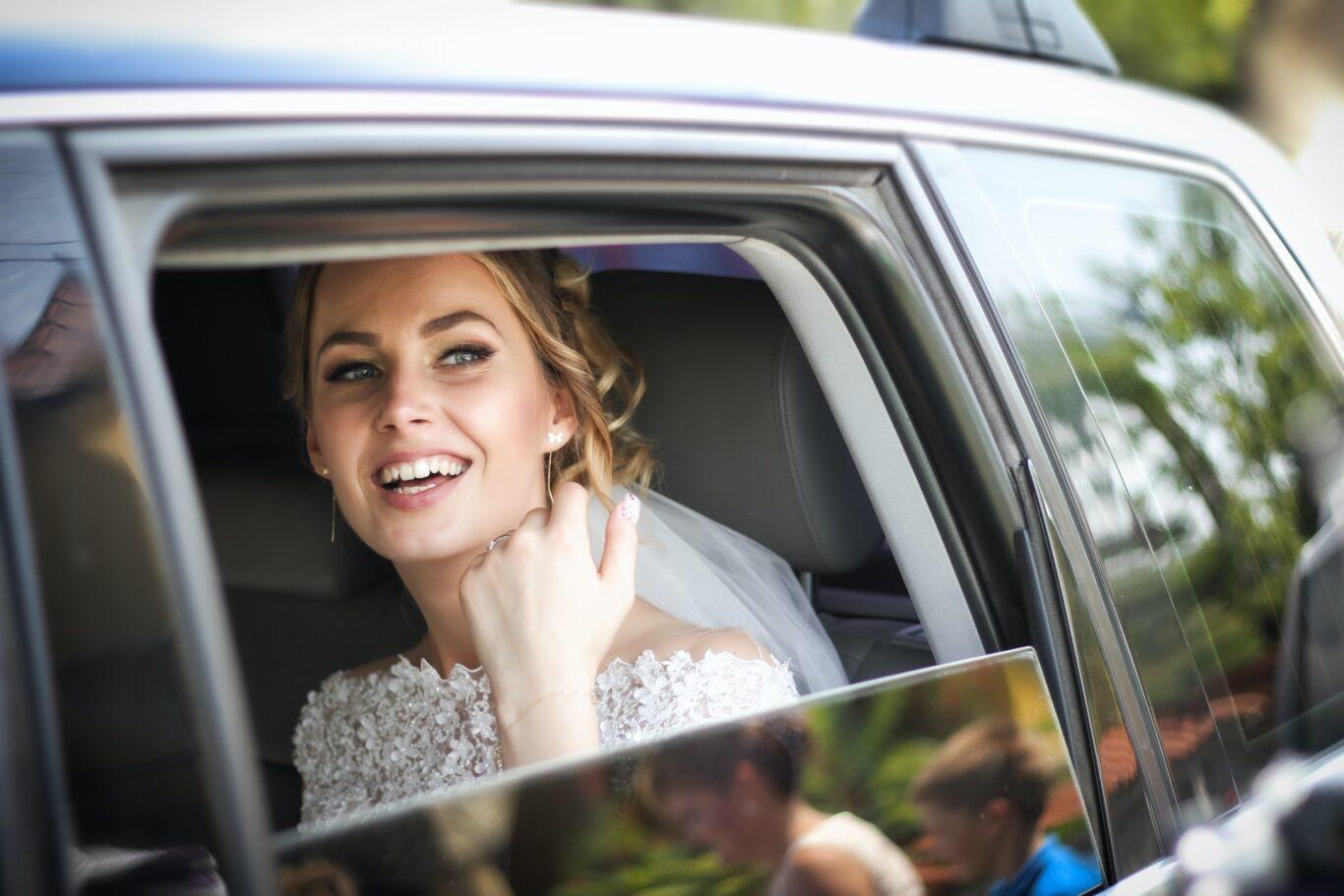 όμορφη νύφη